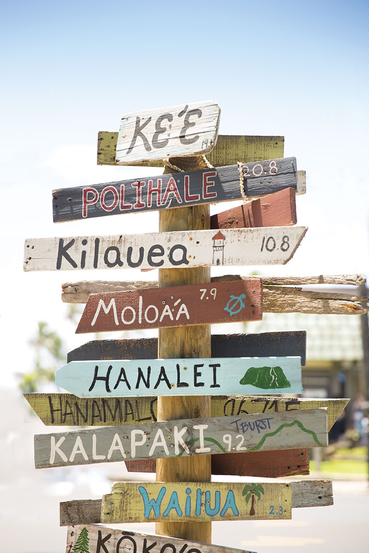 Compass_Kauai_Sign_7121